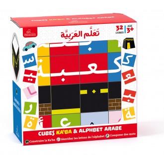 32 Cubes en bois Ka'ba et Alphabet arabe (A partir de 3 ans)