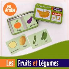 """Ma boîte puzzle DUO """"Fruits et Légumes"""" de 32 pièces (boîte métallique)"""