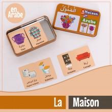 """Ma boîte puzzle DUO """"La Maison"""" de 32 pièces (boîte métallique)"""