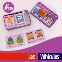 """Ma boîte puzzle DUO """"Les Véhicules"""" de 32 pièces (boîte métallique)"""