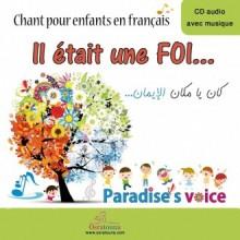 CD Anasheed Il était une foi (avec musique)