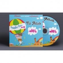 CD - Ya ALLAH (avec musique)