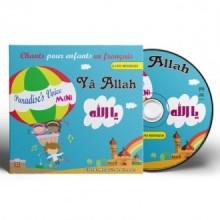 CD - Ya ALLAH (sans musique)