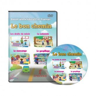 DVD - Dessin animé le bon chemin