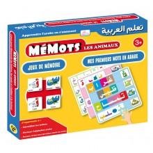 Jeu Mémots Les Animaux - Apprendre l'arabe en s'amusant